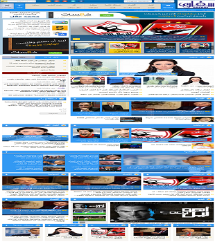 موقع جريدة سفارى الإخبارية