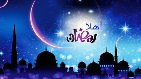 عرض اول رمضان خصم 30%