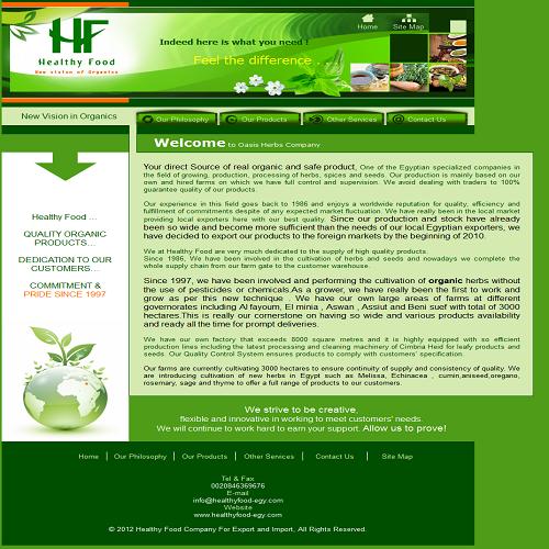 موقع شركة healthyfood